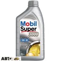 Моторне масло MOBIL Super 3000 X1 Formula FE 5W-30 1л
