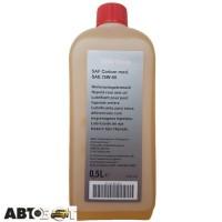 Трансмиссионное масло BMW SAF Carbon mod 75W-85 8312 0445832 0.5л