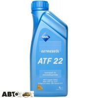 Трансмиссионное масло ARAL Getriebeoel ATF 22 1л