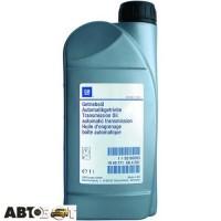 Трансмиссионное масло General Motors ATF 3309 1940771 1л