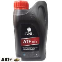 Трансмиссионное масло GNL ATF DX II 1л