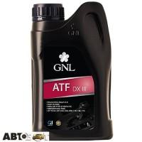 Трансмиссионное масло GNL ATF DX III 1л
