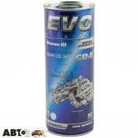 Трансмиссионное масло EVO GR-X ATF DIII 1л