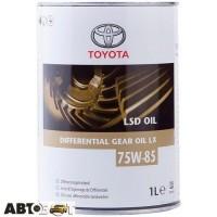 Трансмиссионное масло Toyota Getriebeoil LSD LX 75W-85 08885-81070 1л