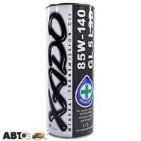 Трансмиссионное масло XADO ATOMIC OIL 85W-140 GL-5 LSD XA 20021 0.5л