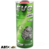 Трансмиссионное масло EVO MG 80W-90 GL-4 1л
