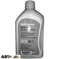 Трансмиссионное масло BMW DTF1 TF 0870 (83222409710) 75W 1л