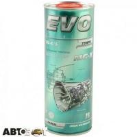 Трансмиссионное масло EVO MG-X 75W-90 GL-4/5 1л