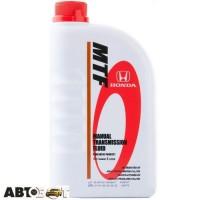 Трансмиссионное масло Honda ULTRA MTF-II 08267P9901ZT1 1л