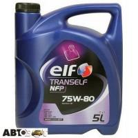 Трансмиссионное масло ELF Tranself NFP 75W-80 5л