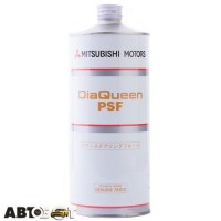 Трансмиссионное масло Mitsubishi DiaQueen PSF 4039645 1л