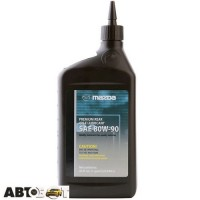 Трансмиссионное масло Mazda Rear Differential Oil 80W-90 00007780W9QT 0.946л