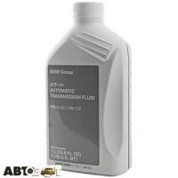 Трансмиссионное масло BMW ATF 3 83222289720 1л