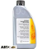 Трансмиссионное масло Mercedes-benz Universal Hypoid Gear Oil MB 235.7 235.74 75W-85 1л