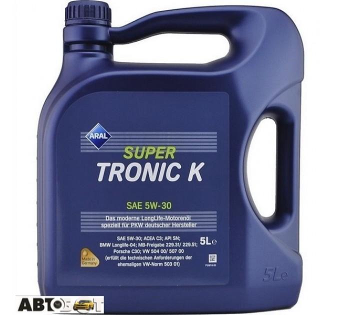 Моторное масло ARAL SuperTronic K 5W-30 5л