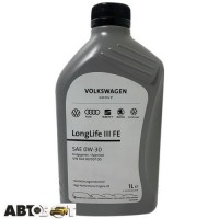 Моторное масло VAG LongLife III FE 0W-30 GS55545M2 1л