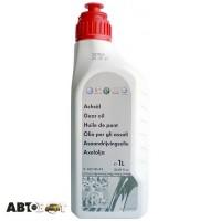 Трансмиссионное масло VAG Gear Oil G055145A2 1л