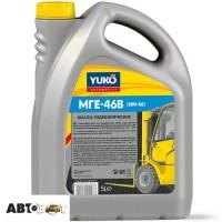 Трансмиссионное масло Yuko МГЕ-46В HM 46 5л