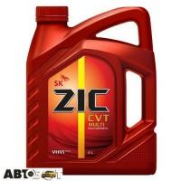 Трансмиссионное масло ZIC CVT MULTI VEHICLE 4л