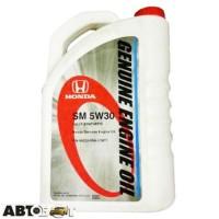 Моторное масло Honda Genuine Motor Oil 5W30 SM (08234P99F1MY3) 1л