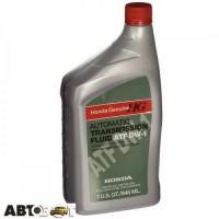 Трансмиссионное масло Honda 08268P99ZAY1 1л