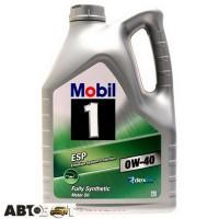 Моторное масло MOBIL 1 ESP 0W-40 4л