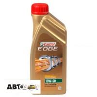 Моторное масло CASTROL EDGE Titanium FST 10W-60 1л