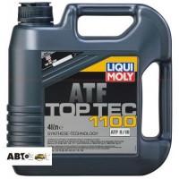 Трансмиссионное масло LIQUI MOLY Top Tec ATF 1100 7627 4л