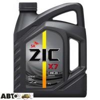 Моторное масло ZIC X7 0W-20 4л