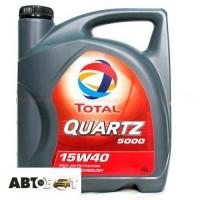 Моторное масло TOTAL Quartz 5000 15W-40 4л
