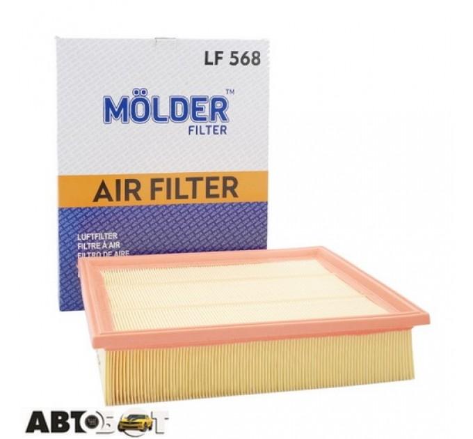 Воздушный фильтр Molder LF568, цена: 191 грн.