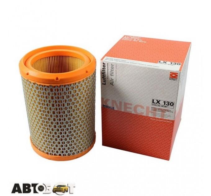Воздушный фильтр KNECHT LX130, цена: 153 грн.