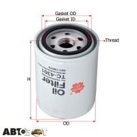 Трансмиссионный фильтр Sakura TC-4301