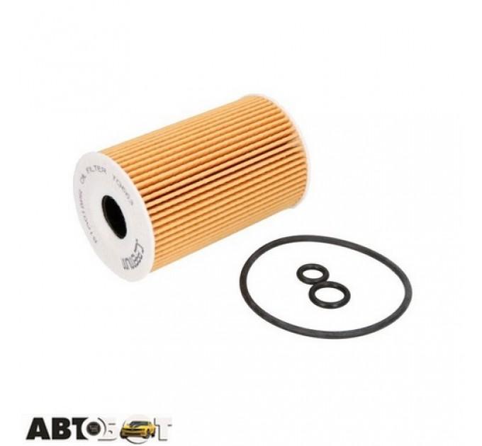Масляный фильтр JC PREMIUM B1A018PR, цена: 67 грн.