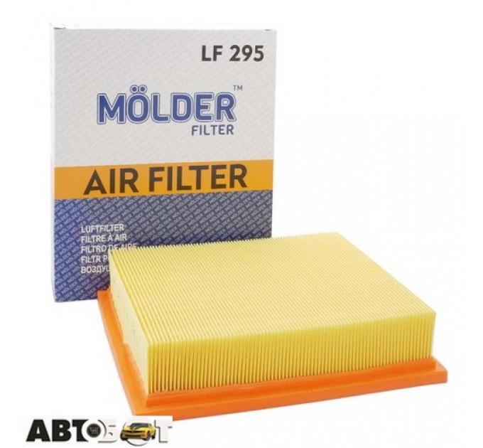 Воздушный фильтр Molder LF295, цена: 94 грн.