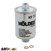 Топливный фильтр Molder KF72