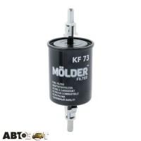 Топливный фильтр Molder KF73