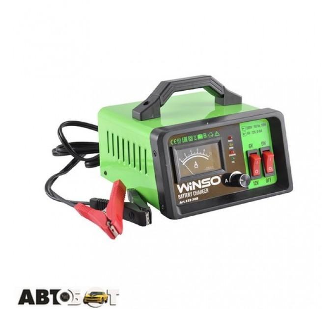Зарядное устройство Winso 139300, цена: 700 грн.