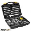 Набор инструментов TOPEX 38D686, цена: 2 842 грн.