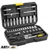 Набор инструментов TOPEX 38D693, цена: 1 115 грн.