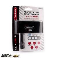 Разветвитель прикуривателя CarLife CS302