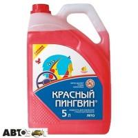 Омыватель летний Red Penguin XB 50014 5л
