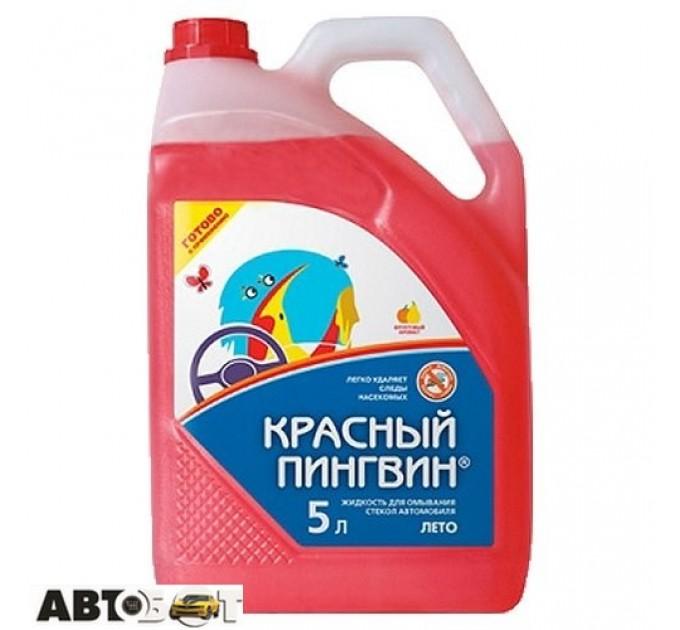 Омыватель летний Red Penguin XB 50014 5л, цена: 64 грн.