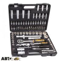 Набор инструментов Lavita LA 500094