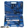 Набор инструментов Стандарт ST-0059, цена: 1 431 грн.