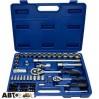 Набор инструментов Стандарт ST-0073, цена: 875 грн.