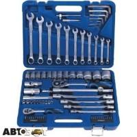 Набор инструментов Стандарт ST-0077