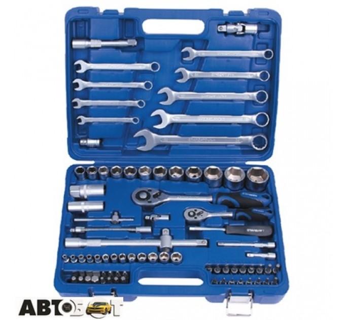 Набор инструментов Стандарт ST-0082, цена: 1 397 грн.