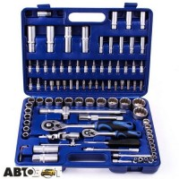 Набор инструментов Стандарт ST-0094-12