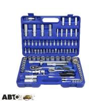 Набор инструментов Стандарт ST-0094-6
